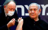 رژیم صهیونیستی در ازای افتتاح سفارت، به کشورها واکسن کرونا میدهد/ گانتس: نتانیاهو تجارت میکند