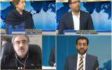 آینده روابط دولت بایدن با ایران، محور برنامه تحلیلی شبکه دولتی پاکستان