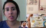 تلاش نگهبانان محل حبس دختر حاکم دبی برای وادار کردنش به خودکشی