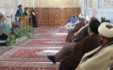 یادواره شهید نقوی به همت پایگاه فرهنگی پاکستان ایرانی ترین همسایه در حرم رضوی برگزار شد+تصاویر