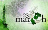 آغاز ویژه برنامه های روز ملی پاکستان در شهرهای مختلف