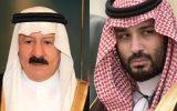 محمد بن سلمان دستور بازداشت خانگی پدر زنش را صادر کرد