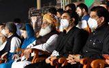 تقابل مجدد دولت پاکستان واحزاب اپوزیسیون این بار برای انتخاب رئیس سنا