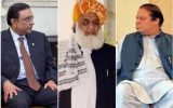 رایزنی مسئولین اپوزیسیون پاکستان پس از شکست در انتخابات داخلی سنا