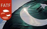 تلاش پاکستان برای جلب نظر FATF و خروج از لیست خاکستری با تصویب قوانین جدید