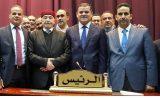 دولت جدید لیبی امروز ادای سوگند میکند/ السراج بعد از تحویل قدرت به لندن می رود