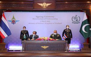 امضا تفاهم نامه امنیتی میان پاکستان و تایلند