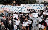 اعتراض زنان در بیروت