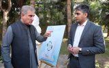 گزارش تصویری| تقدیر وزیر خارجه پاکستان از عملکرد پایگاه فرهنگی پاکستان ایرانی ترین همسایه
