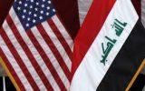 گفتگوی بغداد و واشنگتن درمورد همکاری امنیتی و تشکیل کمیته نظامی مشترک