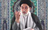 انتقاد امام جمعه نجف از قطع برق، ضعف بهداشت و حادثه بیمارستان بغداد