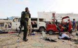 انفجار انتحاری در پایتخت سومالی کشته و زخمی برجای گذاشت