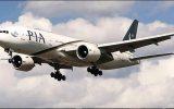 دلیل بازگشت هواپیمای حامل رئیس پارلمان پاکستان از افغانستان اعلام شد