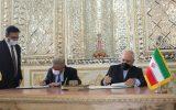 پاکستان و ایران تفاهم نامه ایجاد بازارچه های مرزی امضا کردند