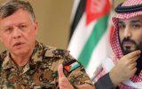 پیام همراه با خشم اردن به «محمد بن سلمان»