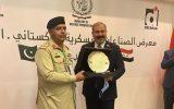 حضور ۲۱ شرکت عراقی و پاکستانی در نمایشگاه نظامی مشترک دو کشور