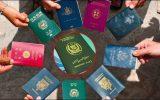 رشد بی سابقه و ۹۱ پله ای اعتبار گذرنامه پاکستانی در دولت عمران خان