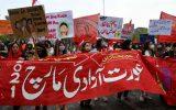 پاکستان علیه مسئولین جنبش آزادی بی قید و بند زنان پیگرد قضایی می کند