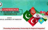 پاکستان میزبان دومین اجلاس روسای مجالس اکو