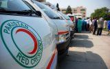 آمادگی هلال احمر پاکستان برای کمک به فلسطینیان