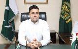 دستیار عمران خان از آزادی قریب الوقوع زندانیان پاکستانی از عربستان خبر داد