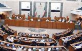 کویت قانون تحریم رژیم صهیونیستی را تصویب کرد