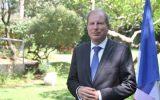 تنش دیپلماتیک بین تلآویو و پاریس؛ سفیر فرانسه در فلسطین اشغالی احضار شد
