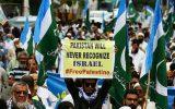 همبستگی پاکستانیها با مردم فلسطین و تجلی وحدت علیه رژیم اسرائیل