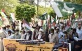 تظاهرات بزرگ پاکستانیها در حمایت از فلسطین در کراچی