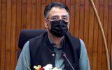 وزیر برنامه ریزی پاکستان از تولید واکسن بومی کرونا طی هفته های آتی خبر داد