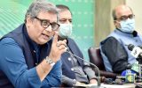 وزیر پاکستانی: غرب، بر تروریسم دولتی رژیم صهیونیستی سرپوش میگذارد