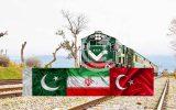 مطالبه بازرگانان پاکستانی برای احیای قطار باری اکو
