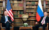 سند مشترک روسای جمهوری روسیه و آمریکا درباره ثبات استراتژیک