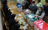 مشارکت مردم در انتخابات ایران با شکوه و مطلوب بود