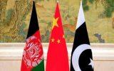 نشست سهجانبه وزرای امور خارجه چین، پاکستان و افغانستان در پکن