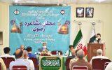 همایش بزرگداشت دهه کرامت در پاکستان به روایت تصویر