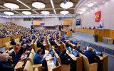 پیشنهاد مجلس روسیه برای پرداخت سالانه ۱۳۵ دلار به هر شهروند