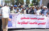 راهاندازی کمپین مجازی برای اخراج نماینده اسرائیل در مراکش