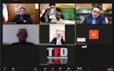 همایش اهمیت فلسطین در اندیشههای امام خمینی (ره) در پاکستان برگزار شد