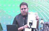 وزیر اطلاع رسانی اسلام آباد: بیش از ۱۰ هزار نیروی خارجی توسط پاکستان از افغانستان خارج شدند