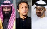 تماس تلفنی نخست وزیر پاکستان با سران کشورهای عربی در مورد افغانستان